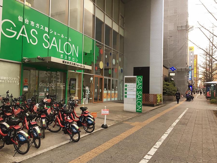 伊達バイク-ガスサロン2