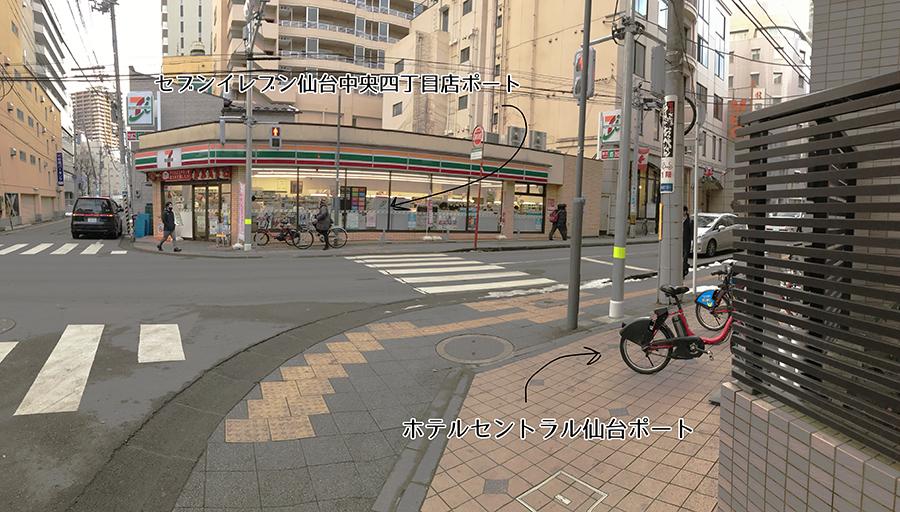 伊達バイク-ホテルセントラル仙台/セブンイレブン仙台中央四丁目店