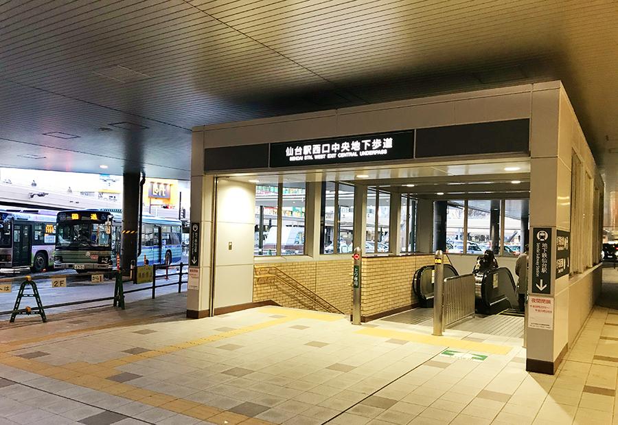 伊達バイク-仙台駅前1-1