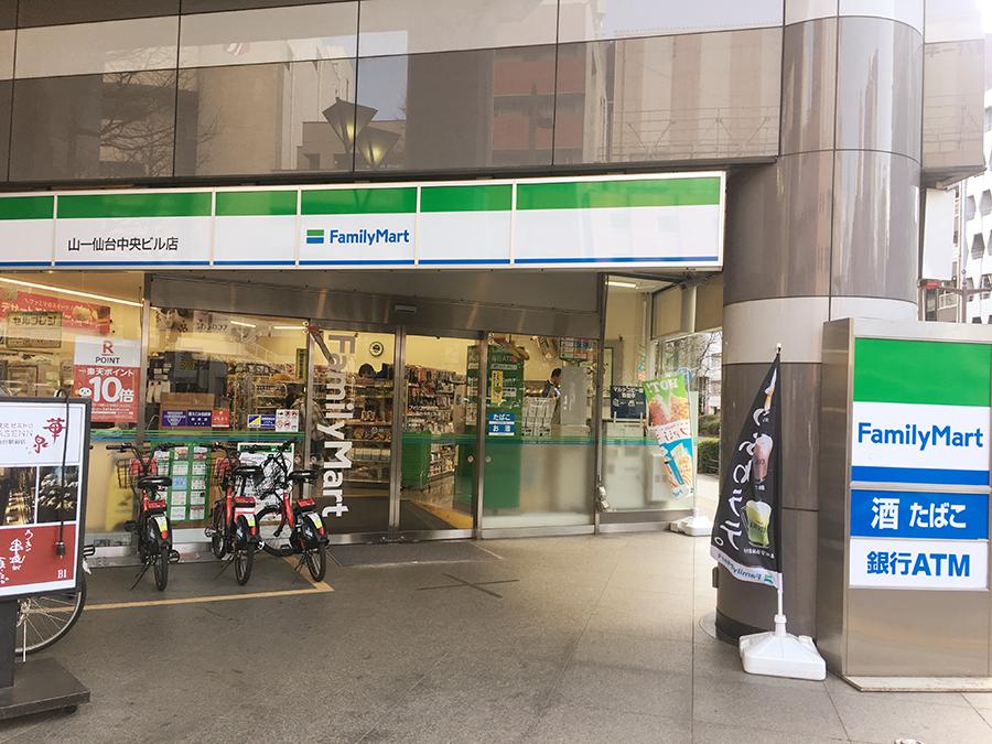 伊達バイク-山一仙台中央ビル1