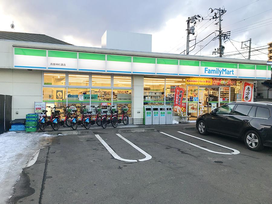 伊達バイク-ファミリーマート青葉神社通前1