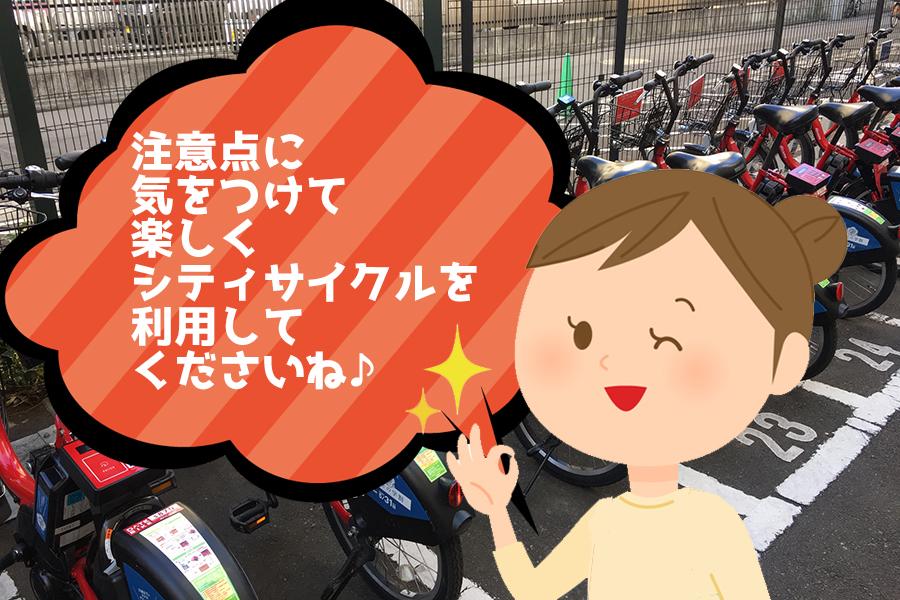 伊達バイク-レビューまとめ