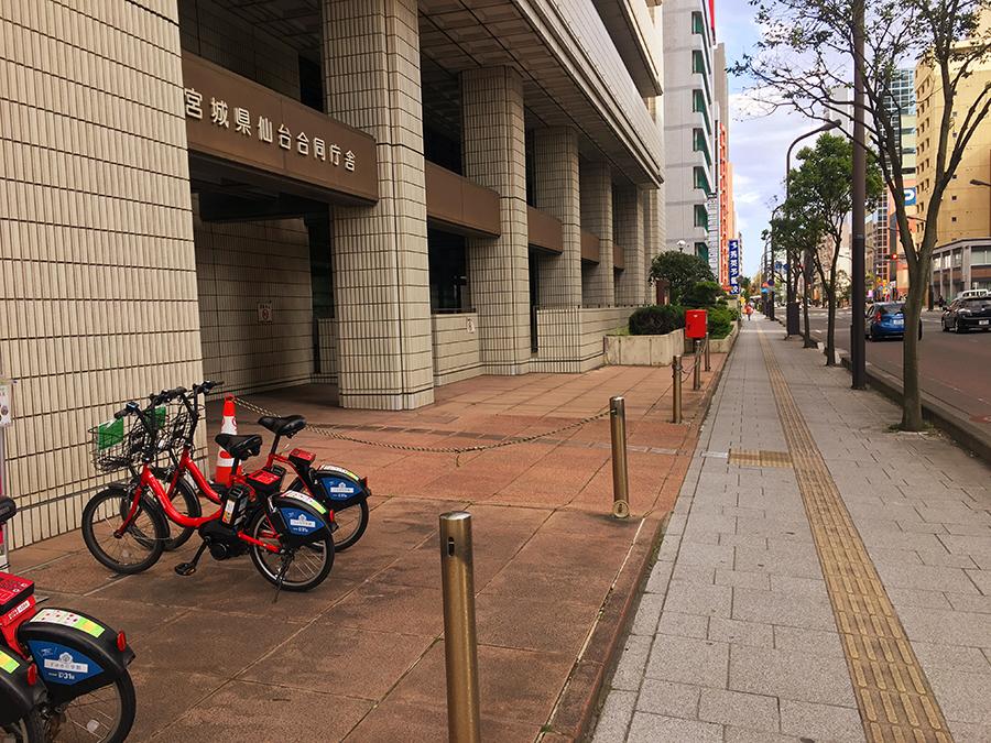 伊達バイク-仙台合同庁舎1