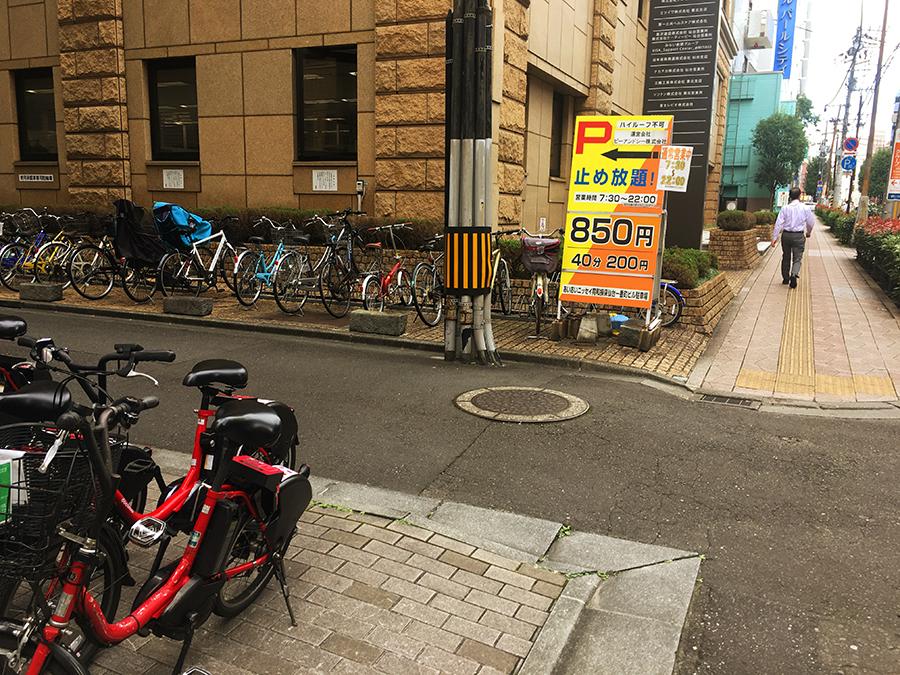 伊達バイク-仙台太陽生命ビル1