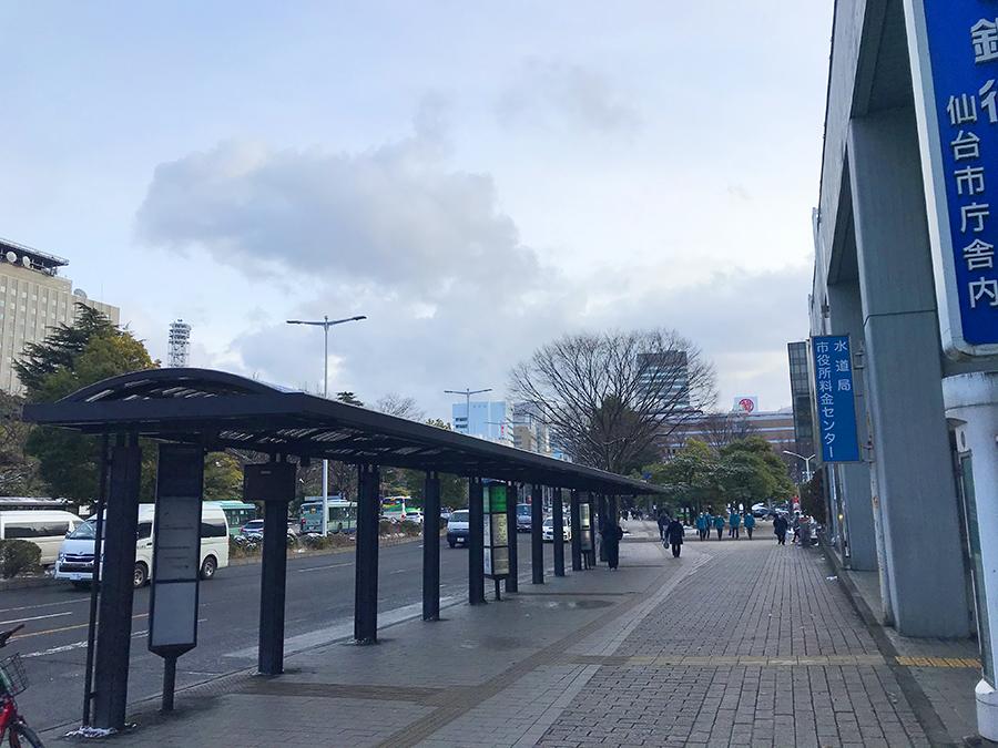 伊達バイク-仙台市役所
