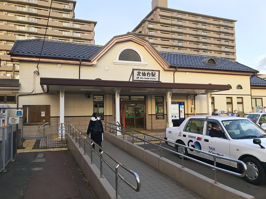 伊達バイク-北仙台駅