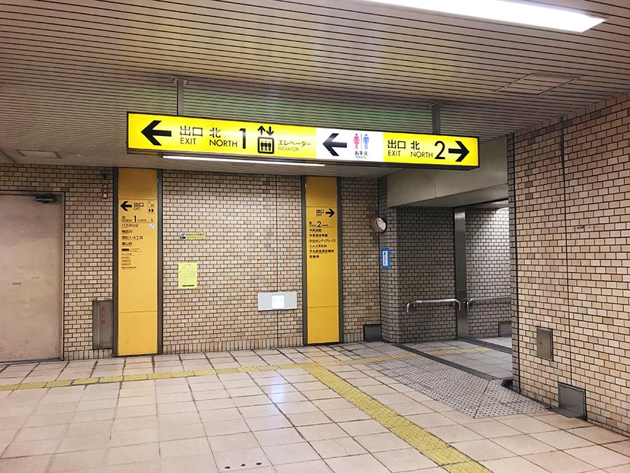 伊達バイク-北仙台駅1