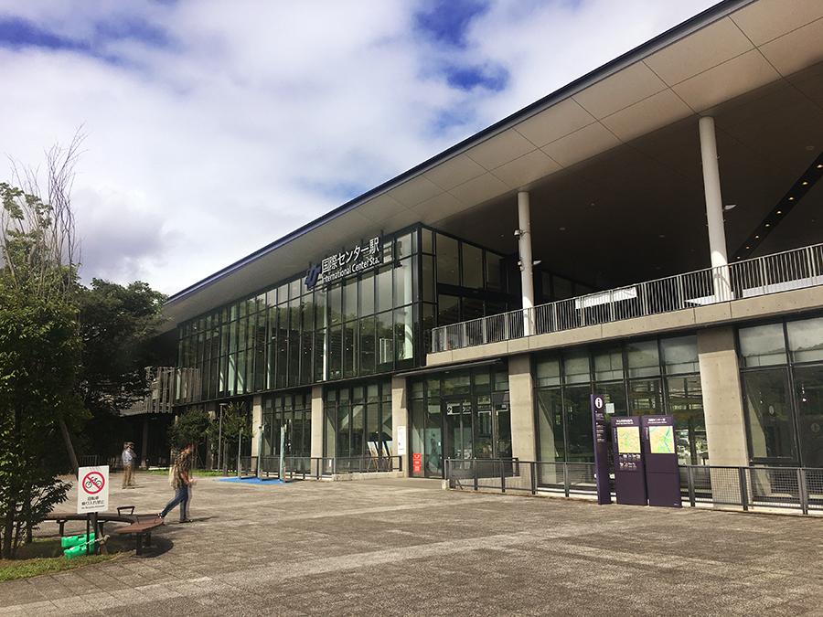 伊達バイク-地下鉄国際センター駅