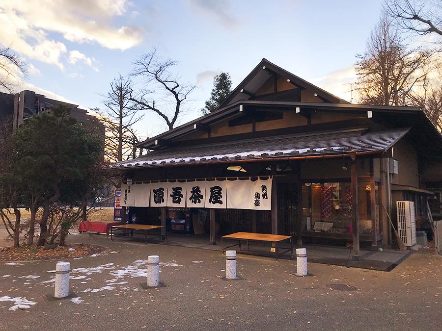 櫻ヶ丘大神宮-源吾茶屋