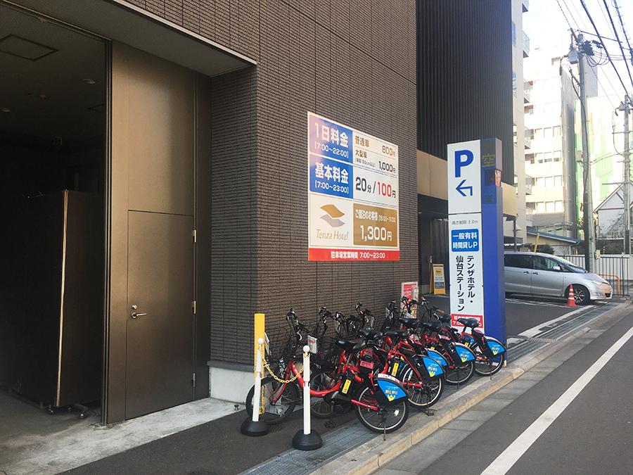伊達バイク-テンザホテル2
