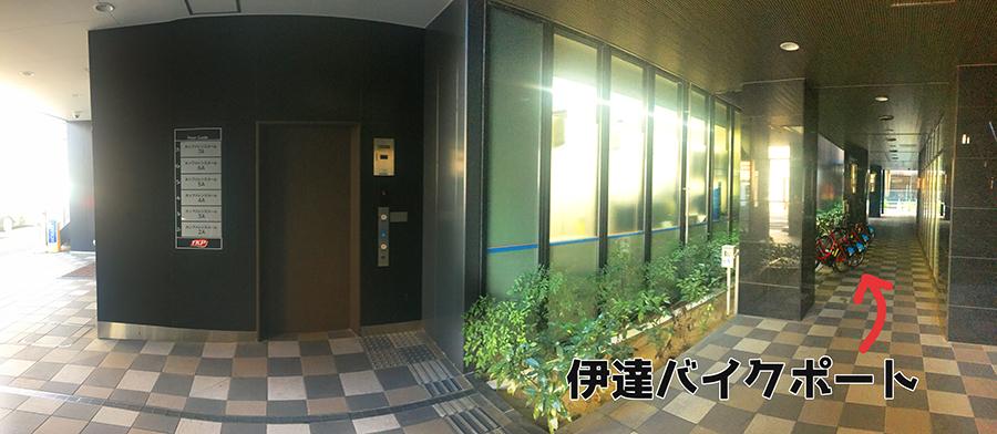 伊達バイク-伊達バイク-アパホテルTKP仙台駅北3